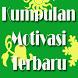 Kumpulan Kata Motivasi by Cuphy Dev