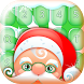 Christmas Keyboard Themes Free by Editor de Fotos