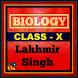 Biology class 10 Lakhmir Singh Solutions by Sanjeev Mehta