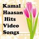 Kamal Haasan Hits Video Songs by HITSAPPSINDIA