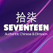 Seventeen, London by Brand Apps