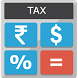 Income Tax Calculator 2016-17 by Little Play Studio