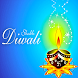 Diwali Wishes SMS Msg Status by Bhavsar InfoTech
