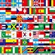 Guess the Flag by Abdellateef