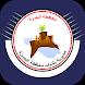 مديرية بلديات محافظة البصرة by MISBARCOM