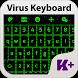 Virus Keyboard Theme by creativekeyboards