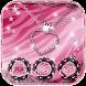 Pink Zebra Diamond Jewelry Theme by Cool Soloto Themes
