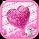 Pink diamond love keyboard theme free by artant