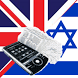 English Hebrew Dictionary by Bede Products