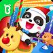 Baby Panda's Carnival - Christmas Amusement Park by BabyBus Kids Games