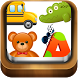 Kids Match 2 Memory Game by Tomasz Bucko