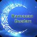 Ramazan Duaları by yTech