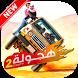 هجولة درفت سعودي - تفحيط دبي by Pro game