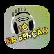 Rádio Tô Na Benção by Aga Solucoes