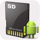 Apk To Sd Card Pro by Innovation TeamApps