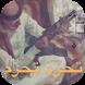 شيلة حماسية تحزم تحزم - مشاري بن نافل by kidsdev