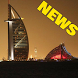 United Arab Emirates News by Goose Apps Corp