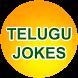 Telugu Jokes by Archuz Corner