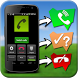 Anti-theft Call Confirm by Axion MobiSolution