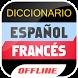 Diccionario Español Francés by Offline Dictionary Inc