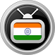 India TV - Watch Indian TV All Channels Free by Indo Pak TV - Watch Indo Pak TV All Channels Free