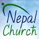 Nepal Church (नेपाल चर्च) by NC Tech