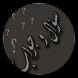 سؤال و جواب by mohammed.alsamak.developer