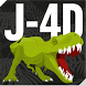 Jurassic 4D by Boing Splash Media