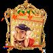 Lord Ganesha Keyboard Theme by Keyboard Theme Factory