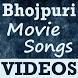 Bhojpuri Movie Songs Videos by Maya Malhotra100