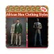 African Men Clothing Styles - New by RALnetID