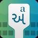 Gujarati Keyboard by Glenn Valley
