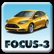 Ремонт Форд Фокус 3 by SVAndroidApps