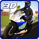 911 Police Motorcycle Cop Sim by Kick Time Studios