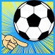 soccer ball lifting - free by takamico