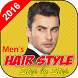 Hairstyles for Men by ShenLogic