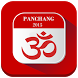 Panchang Calendar 2015 Hindi by Carve Apps