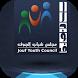 مجلس شباب الجوف by el-abda3 Co.