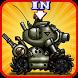 Metal Shooter Tank battle by GAMESSTUDIO