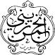 Anjuman_e_Zainee(Baity Zainee) by SAK Solutions