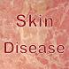 Skin Diseases by Akshar Clearing Agency