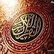 Quran the Holy Book by Gabilam