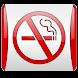 Dejar de fumar gratis y fácil by AppMatic.es