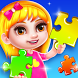 My Jigsaw Puzzle For Kids by My GameTown