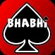 Bhabhi Card Game by Pardeep Chahal