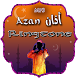 Azan Alarm - mp3 Ringtones by AlMostaghfirApps