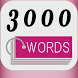 3000 WORD CARDS by Pasaniasoft