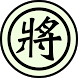 Chinese Chess Lite - Xiangqi by Vivid Polygon