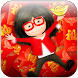 Hot Spring Festival LWP by vlifepaperzone