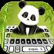 Cute Little Panda Typewriter by Ajit Tikone